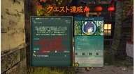 Ninokuni2 02282018 9