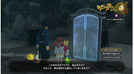 Ni no kuni ii revenant kingdom mar012018 03