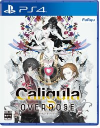 The caligula effect overdose boxart