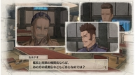 Valkyria chronicles 4 mar052018 02