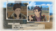 Valkyria chronicles 4 mar052018 18