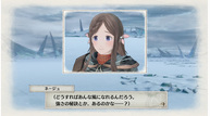 Valkyria chronicles 4 mar052018 21