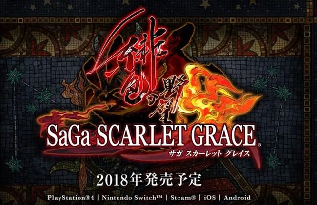 saga-scarlet-grace.jpg