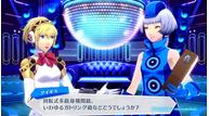 Persona 3 dancing moon night mar122018 06