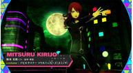 Persona 3 dancing moon night mar122018 12