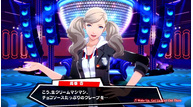 Persona 5 dancing star night mar122018 04