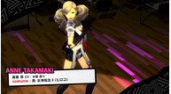 Persona 5 dancing star night mar122018 10
