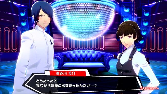 Persona-5-Dancing-Star-Night_Mar122018_13.jpg