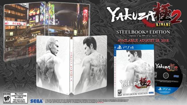 Yakuza-Kiwami-2-Steelbook.jpg