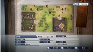 Few awakening history map 01