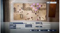 Few awakening history map 02