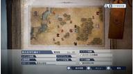 Few awakening history map 03