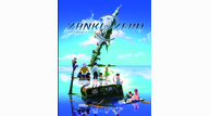 Zanki zero  last beginning   key art