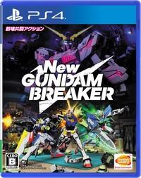 New gundam breaker boxart jp