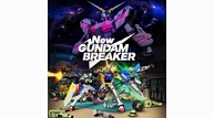New gundam breaker key visual