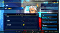 Fate extella link multiplayer 08