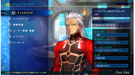 Fate extella link multiplayer 06