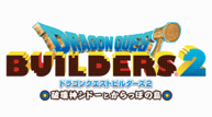 Dragon quest builders 2 logojp