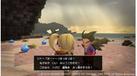 Dragon quest builders 2 apr082018 04
