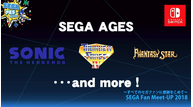 Sega ages announcement