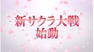 Sakura wars 2018 announcement teaser