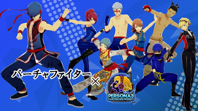 P3D Virtua Fighter costumes.jpg