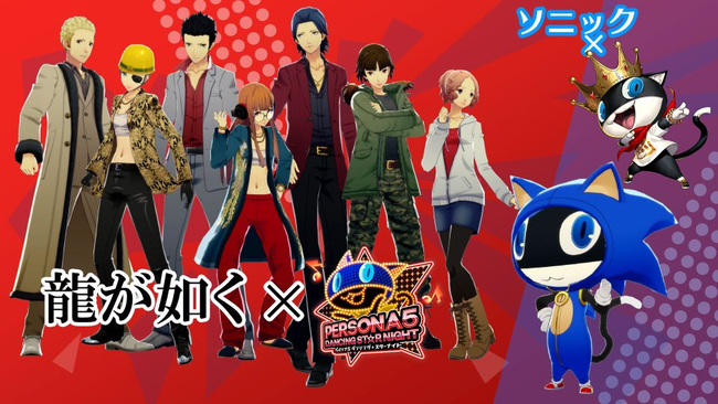 P5D Yakuza costumes and Morgana as Sonic.jpg