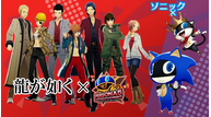 P5d yakuza costumes and morgana as sonic