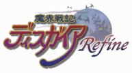 Disgaea-Refine_LogoJP.png