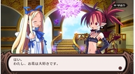 Disgaea refine apr182018 08