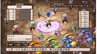 Disgaea refine apr182018 11