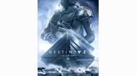 Destiny 2 warmind boxart