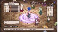 Disgaea 1 complete may012018 02