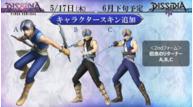 Locke dissidia final fantasy nt alternate costumes