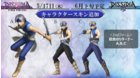 Locke-Dissidia-Final-Fantasy-NT-Alternate-Costumes.png