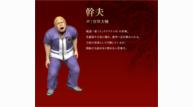 Yakuza 3 remaster 022