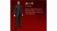 Yakuza 3 remaster 029