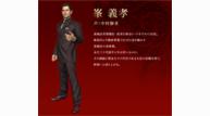 Yakuza 3 remaster 025
