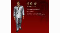 Yakuza 3 remaster 026