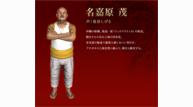 Yakuza 3 remaster 020