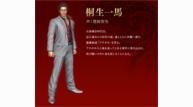 Yakuza 3 remaster 018