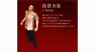 Yakuza 3 remaster 021