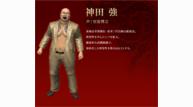 Yakuza 3 remaster 024