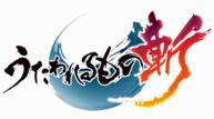 Utawarerumono zan logo