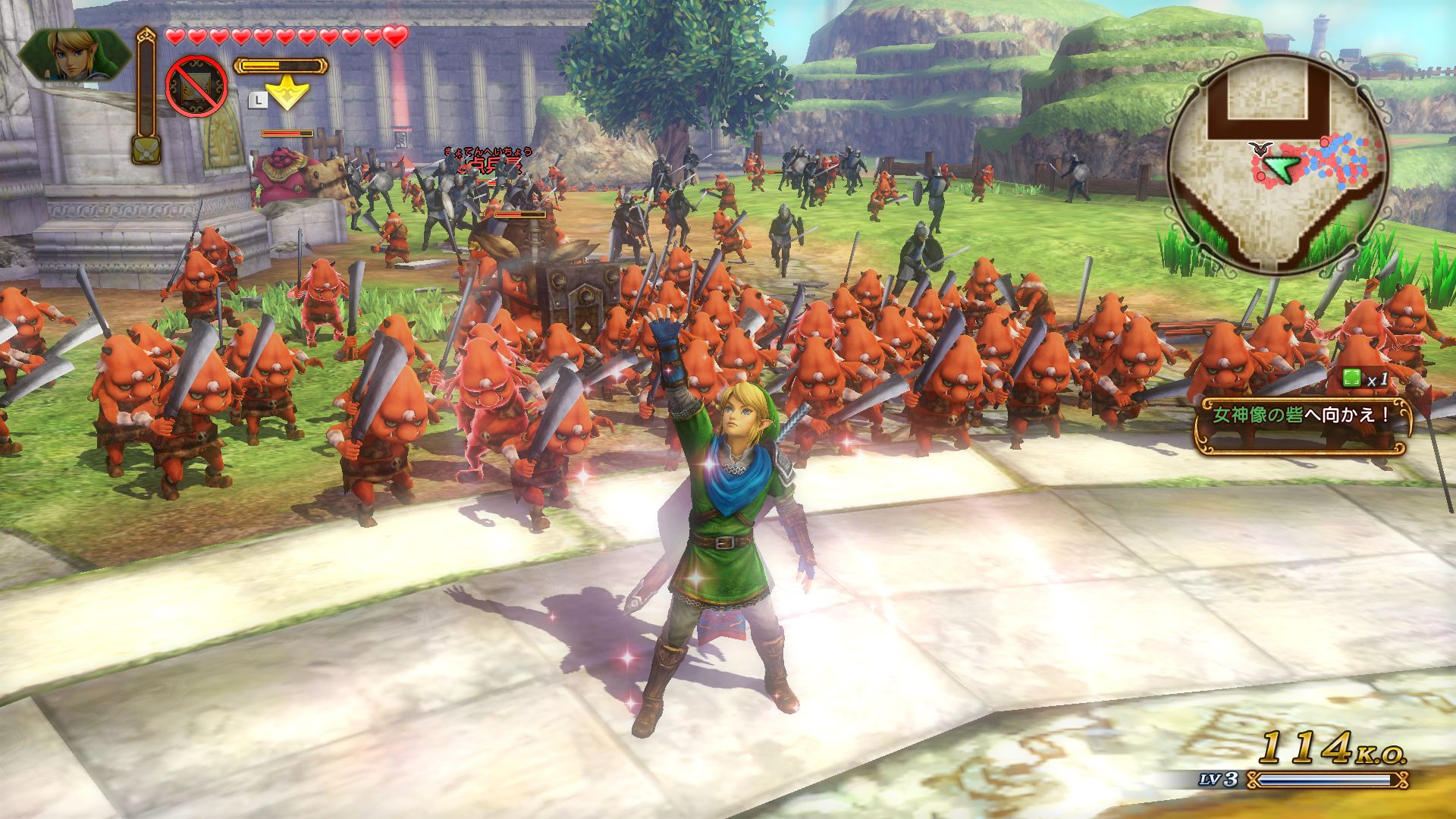 Hyrule Warriors Definitive Edition Fairy Locations Plus Clothes And Food Locations For My Fairy Mode Rpg Site