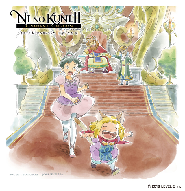 ni no kuni guide officiel
