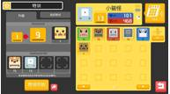 Pokemon quest move learning training