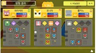 Pokemon quest how to evolve
