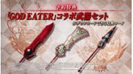 Code eater weapon set