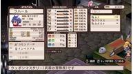 Disgaea 1 complete jun062018 11